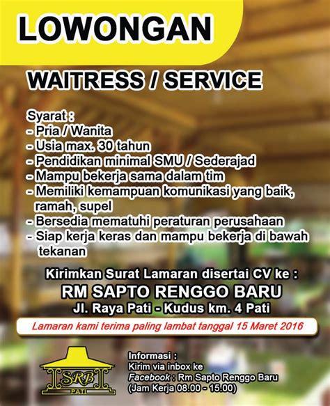 lowongan kerja waitress rumah makan sapto renggo