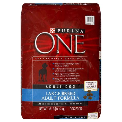 purina one large breed puppy purina one large breed formula food 18 lb 8 16 kg