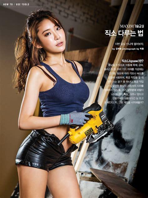 Play Store Korea Maxim Korea Android Apps On Play