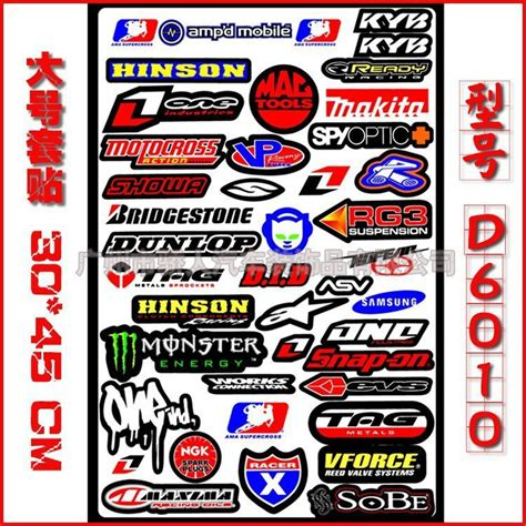 Stiker Sticker Scavalier Colour 12 Cm sale 12 colors 30x45cm 3d car stickers wall sticker wall decoration car stickers motorcycle
