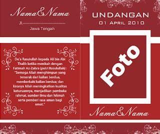 desain grafis kartu undangan pernikahan undangan pernikahan simple red contoh desain