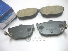 compare prices on kia brake pads shopping buy low