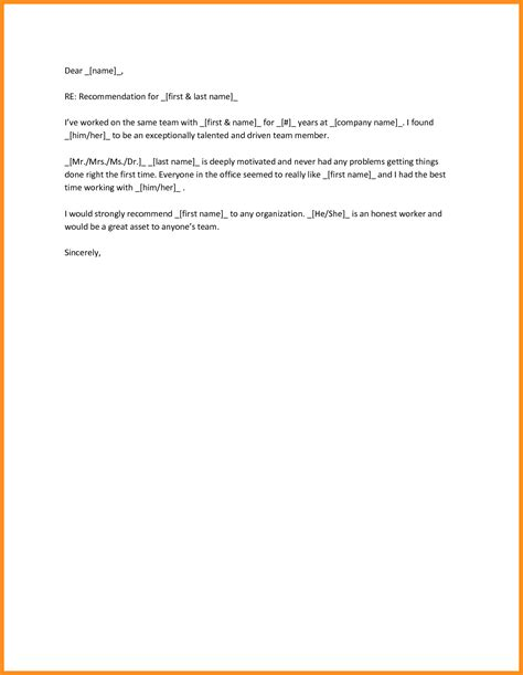 Recommendation Letter For Work Colleague 9 Letter Of Recommendation Coworker Parts Of Resume