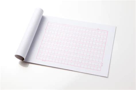 File Paper Cut Jpg Wikimedia - file squared manuscript paper jpg wikimedia commons