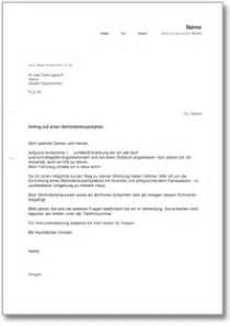 Antrag Rente Vorlage Beliebte Downloads 196 Mter Beh 246 Rden 187 Dokumente Vorlagen