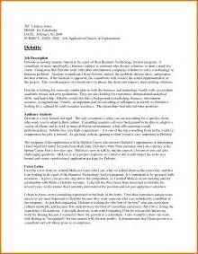Pharmacy Technician Resume Cover Letter 4 Cover Letter Pharmacy Technician Attendance Sheet Download