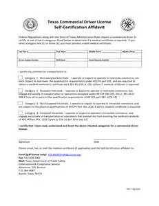 self certificate sick note template self certification sick note template best free home