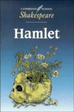 hamlet picture book the book mine set reader s diary 25 william shakespeare