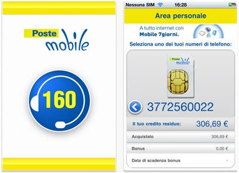 tariffa poste mobile postemobile store e 160 call center le app per iphone di