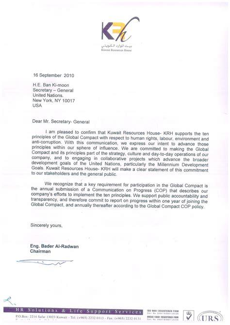 Non Commitment Letter kuwait resources house un global compact