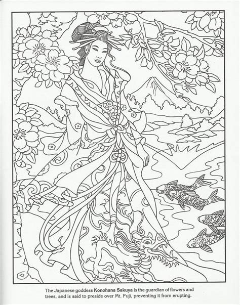 geisha coloring page konohana sakuya adultcp asian arts crafts painting