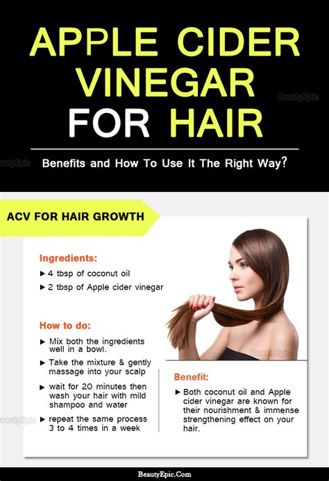 apple cider vinegar hair color hair