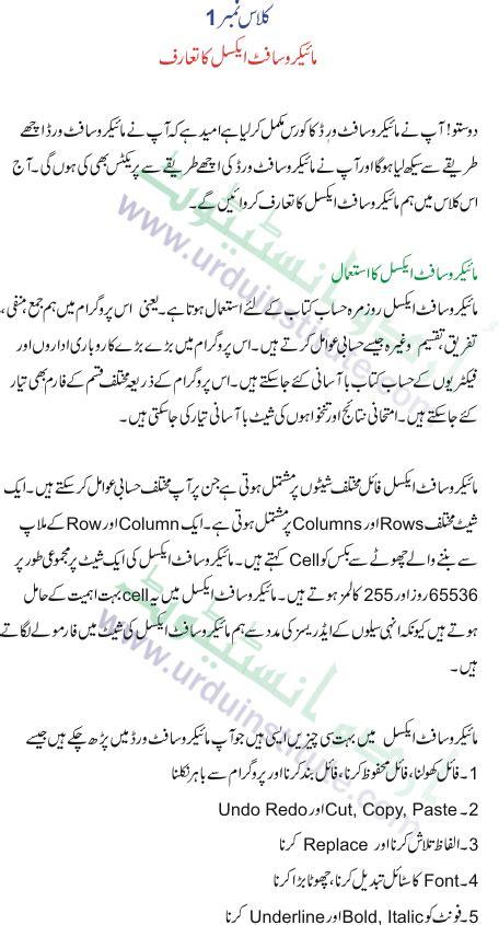 ci tutorial in hindi web urdu