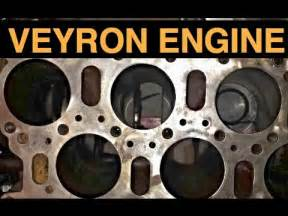 Bugatti Veyron Engine Block W16 Engine Bugatti Veyron Explained