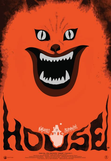 house movie house poster