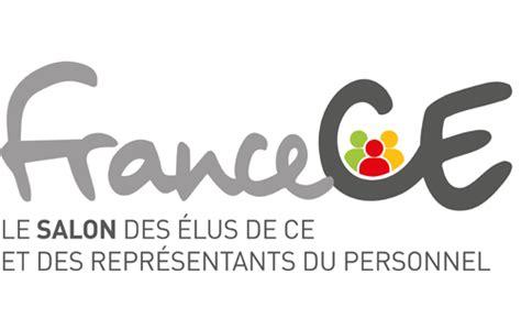 Exceptionnel Salon Des Comites D Entreprise #8: Logo.png