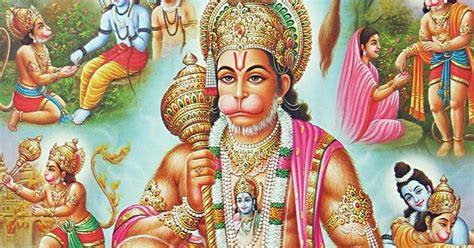 hanuman jayanti pooja path songs mp3 songs