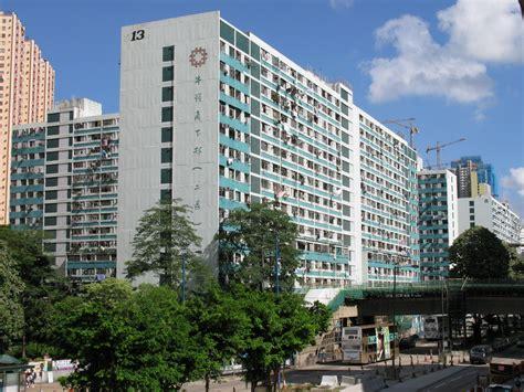 public housing public housing in hong kong