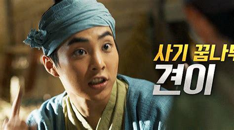 sinopsis film xiumin exo 8 times exo slayed as actors soompi