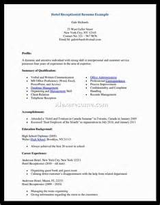 sle resume for receptionist 28 images livestock inspector cover letter receptionist resume