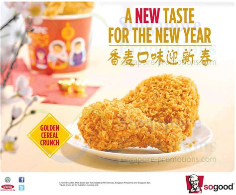 kfc new year promotion kfc new golden cereal crunch chicken 8 jan 2014