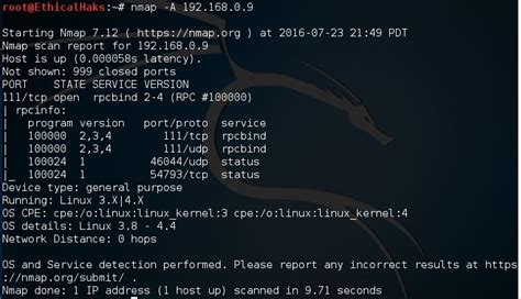 nmap tutorial commands nmap tutorial common commands