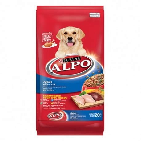 Alpo Puppy Beef Vegetable 1 3kg alpo food 20kg giftpattaya