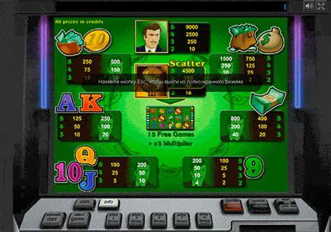 money game slot machine