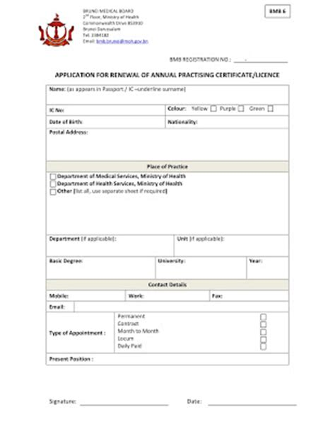 application letter renewal employment contract application letter for renewal of employment contract