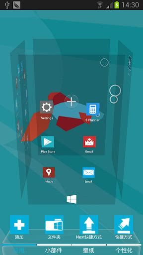 google themes for windows 8 download windows 8 next launcher theme google play
