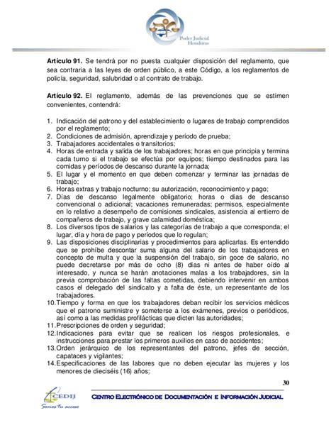 codigo de trabajo 2015 codigo del trabajo actualizado 2015