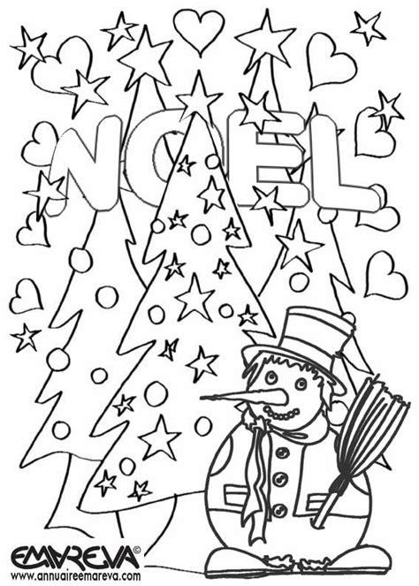 Coloriage De Noel by Dessins 0 Colorier Noel
