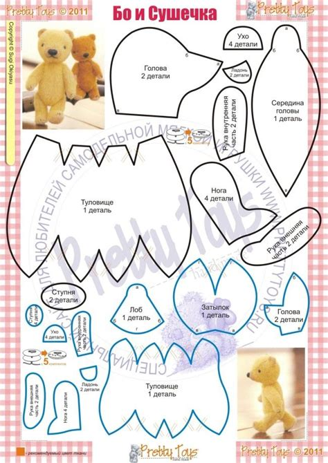 pattern for a fabric teddy bear 965 best animal patterns images on pinterest fabric toys