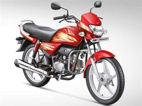bajaj two wheeler finance customer care number motocorp new two wheelers motorcycles two wheelers