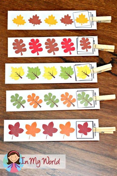 pattern centres for kindergarten autumn preschool centers fall preschool leaf patterns