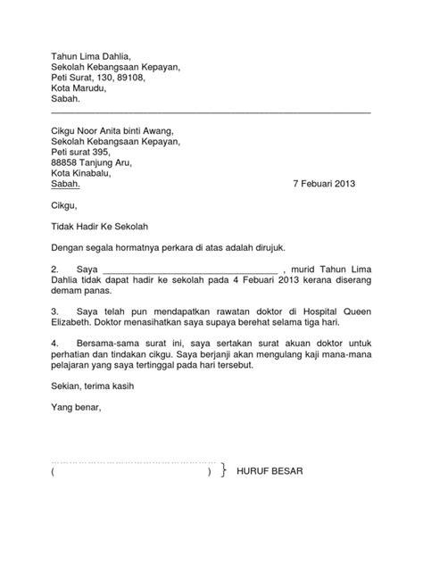 Surat Sekolah Tidak Hadir by Surat Rasmi Tidak Hadir Ke Sekolah