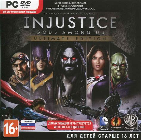 Injustice Gods Among Us Ultimate Edition Reg 1 injustice gods among us ultimate edition steam