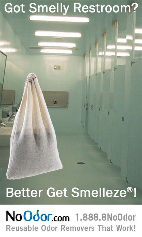 bathroom odor eliminator fan 17 best images about urine absorbent deodorizer mats on
