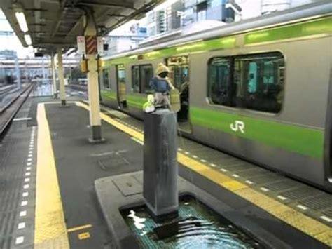 Japanese Station japanese boy takes leak on tokyo station platform