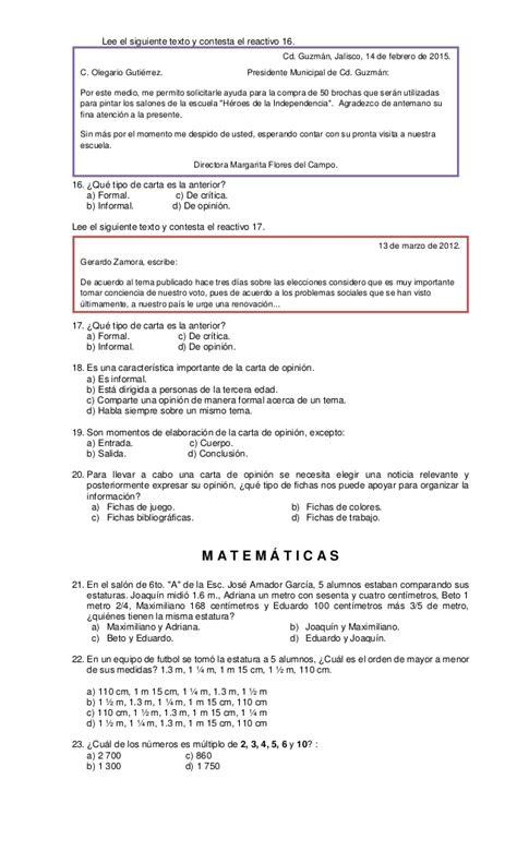 matemticas 4 grado primaria 2015 2016 apexwallpapers com examen de matematicas tercer grado 2015 2016 primaria