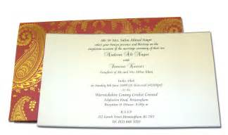 hw018 indian design wedding card letterpressed gold paisley 163 0 65 indian