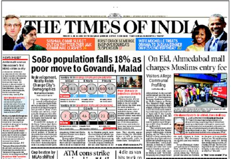 editorial section of times of india 10 most popular newspapers in the world you should read if