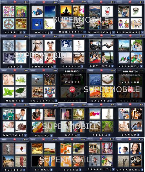 soluzioni 4 immagini 1 parola 8 lettere soluzioni word 4 immagini 1 parola gameback