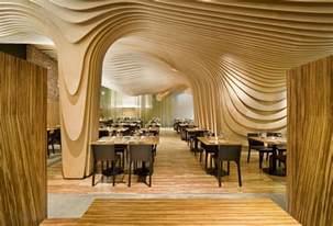 interior design architect wavy architectural design ceilings walls furniture