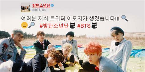 bts emoji bts ไอดอลกร ปแรกท ม emoji ของต วเองบน twitter hallyu