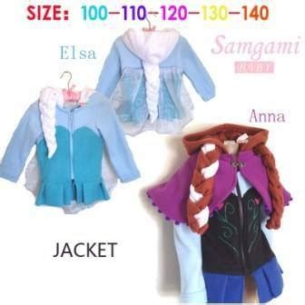 Promo Blouse Frozen Perempuan jual jaket elsa frozen kepang sayap baju anak import
