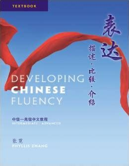 Faculty East Asian Languages And Literatures The