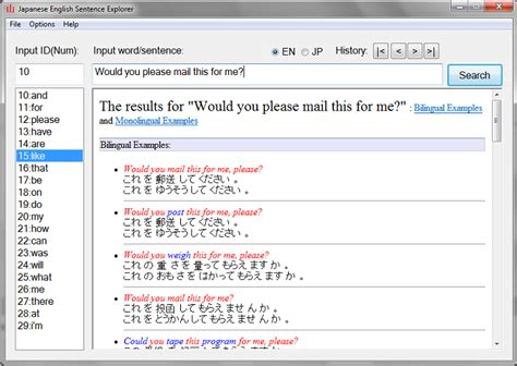 best japanese learning software screenshot review downloads of shareware japanese