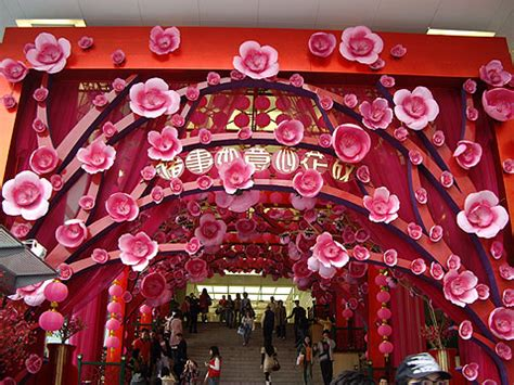 Years Decor Gate by Image Result For Http Www Myworldshots P1 M