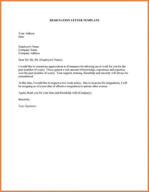resignation letter sle uk nhs granitestateartsmarket